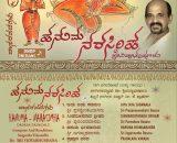 Hanuma Narasimha