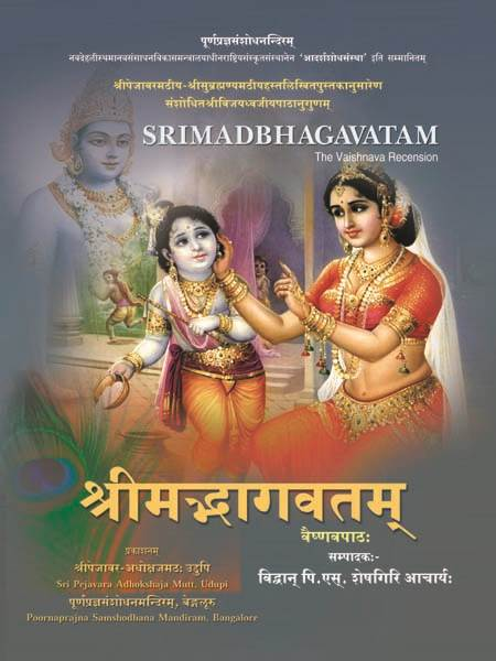 Srimadbhagavatam