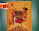 Bhagavan Uvacha