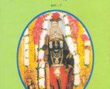 Mahabharata Tatparya Nirnaya - Kannada - Part 01