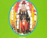 Mahabharata Tatparya Nirnaya - Kannada - Part 03