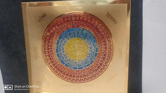 Chakrabja Mandala Gold plated