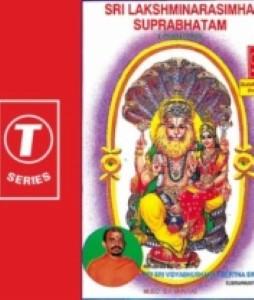 Shri Lakshmi Narasimha Suprabhatam