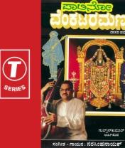 Paliso Venkataramana
