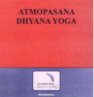 ATMOPASANA DHYANA YOGA (POCKETBOOK)