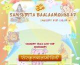 Sanskrita Balaamodini