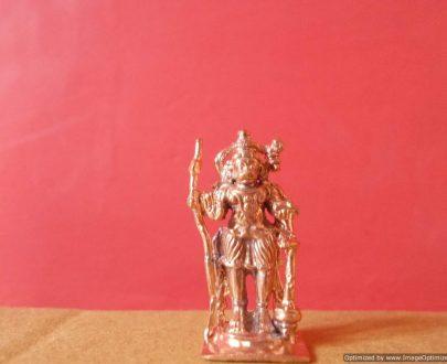 Avatara Traya Pranadevaru