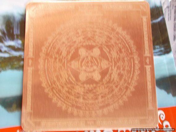 Chakrabja Mandala