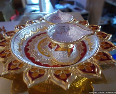 Arathi Set