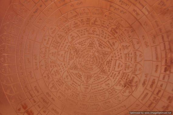 Chakrabjja mandala Big