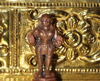 Madhwacharya Medium