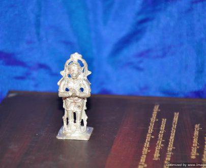 Pranadevaru Silver