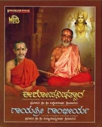 Yajurveda Sandyavandane and Devara Pooje
