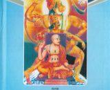Harivayustuti with Meaning