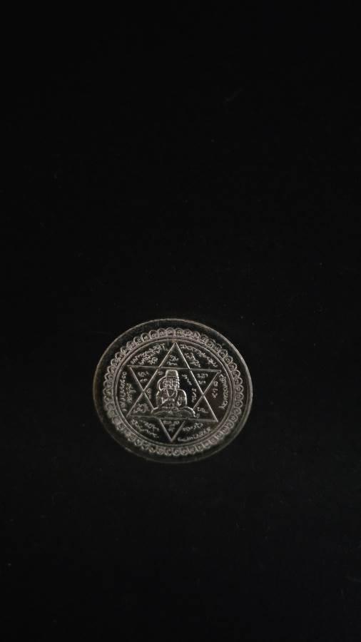 Yantroddaraka Hanuman Small Coin - Silver