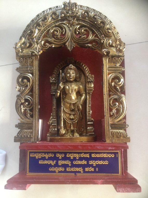 Udupi Krishna Traditional