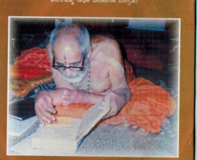 Jignase - Dharmika Prashne and Uttara