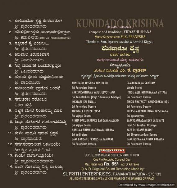 Kunidado Krishna