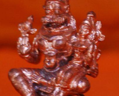 Lakshmi Narasimha Small