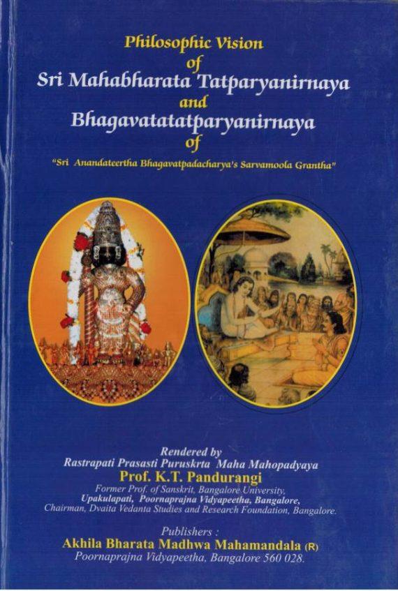 Mahabharata Tatparya Nirnaya & Bhagavata Tatparya Nirnaya - ENG