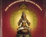 Mahabharata Tatparya Nirnaya - English