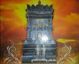 Mantralaya Nivasa
