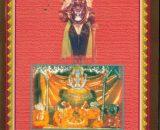 Narayana Astakshara Vaibhava