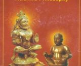 The Nine Doctrines of Madhwa Philosophy
