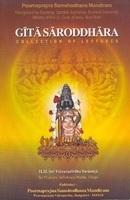 Gitasaroddhara
