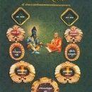 Pramanasangrahah Of Narahari Acarya