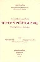 Chandogyopanisadbhasyam Of Sri Madhvacarya