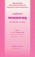 Natyasastram Of Bharata