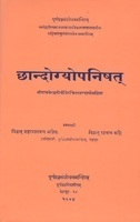 Chandogyopanisat