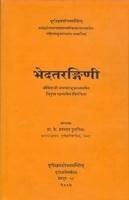 Bhedatarangini