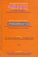 Upanisadbhasyam Of Sri Madhvacarya (Vol.1)