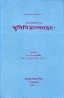 Srutisiddhantasangrahah Of Sri Vanamali Misra