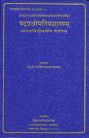 Shatprashnopanishad Bhashya