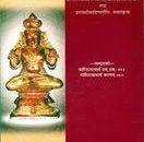 Atharvanopanishat-Sanskrit
