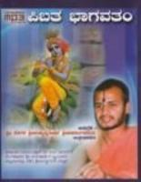 Pibata Bhagavata