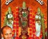 Venkatachala Mahime