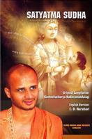 Satyatma Sudha-English