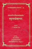 Smruthyartha Saagara