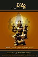 Vishnu-Telugu