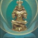 Bhagavata 2 Skanda
