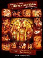 Mahabharata Tatparya Nirnaya (19 COMMENTARY) (VOL-2)