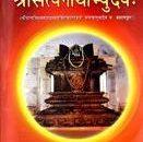 Sri Satyanathabhyudaya Kavyam