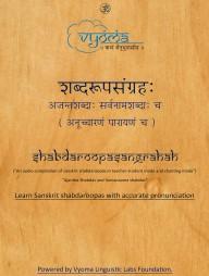 Shabda-Roopa-Sangrahah