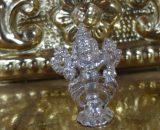Shimshumaara Silver