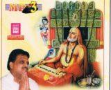 Sri Raghavendra Sanskrit Devotional