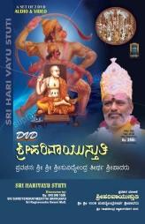 Harivayustuti Pravachana